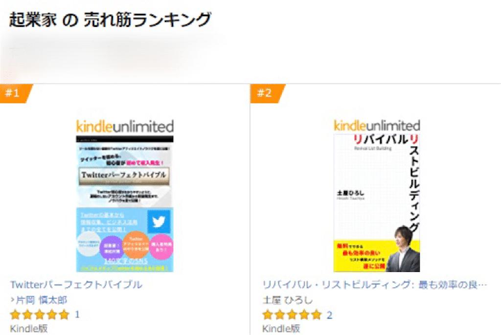 f:id:shintaro1982:20210816164527p:image