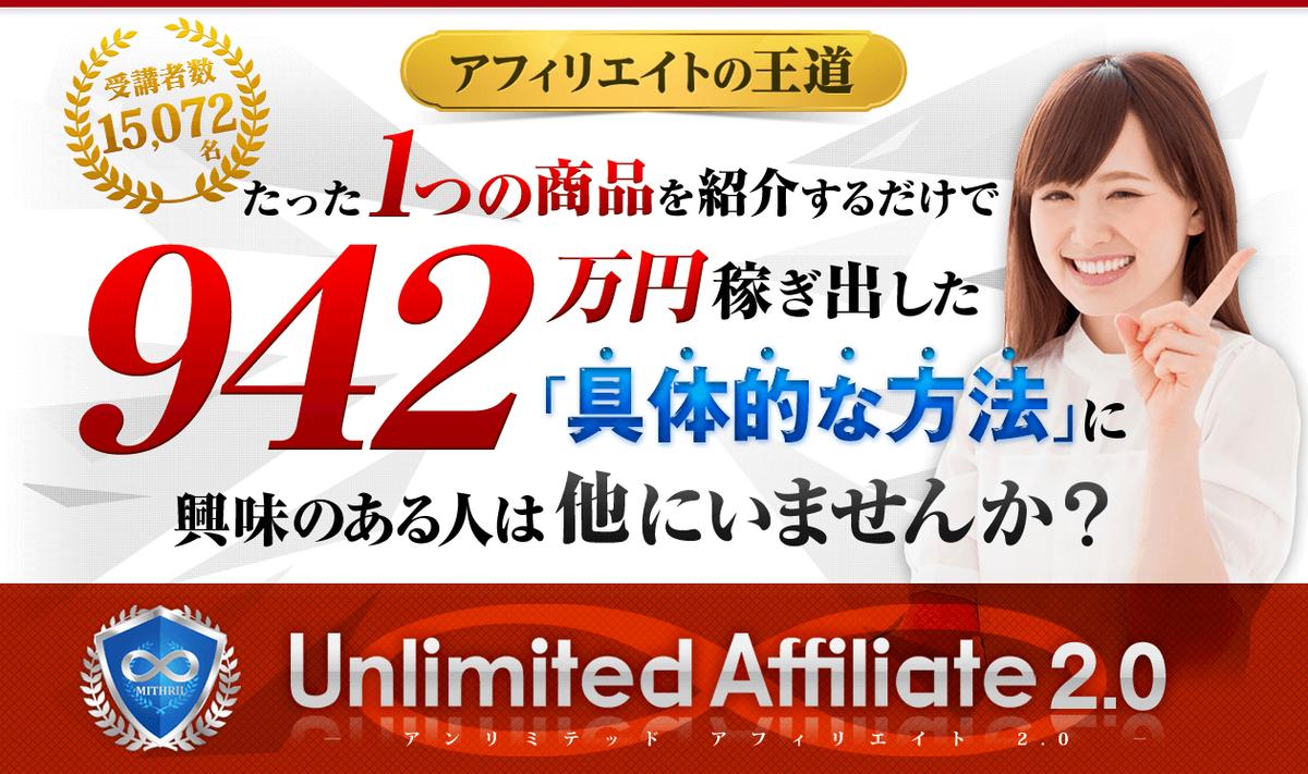 f:id:shintaro1982:20210906155555p:plain