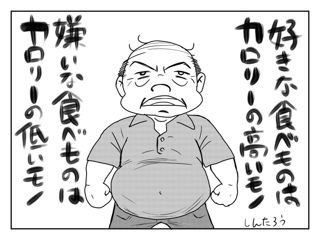 f:id:shintarok:20160623123655j:plain