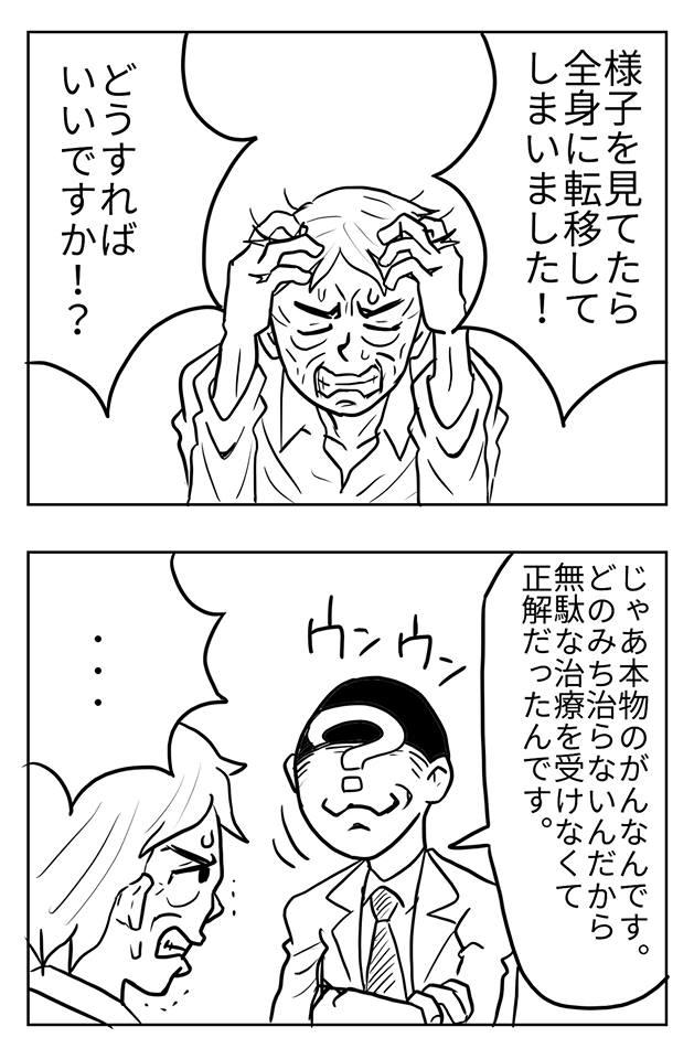 f:id:shintarok:20160628090229j:plain