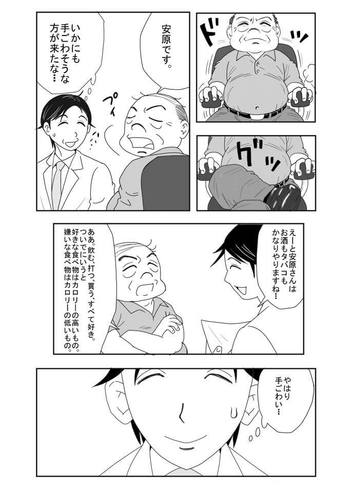 f:id:shintarok:20160725142119j:plain
