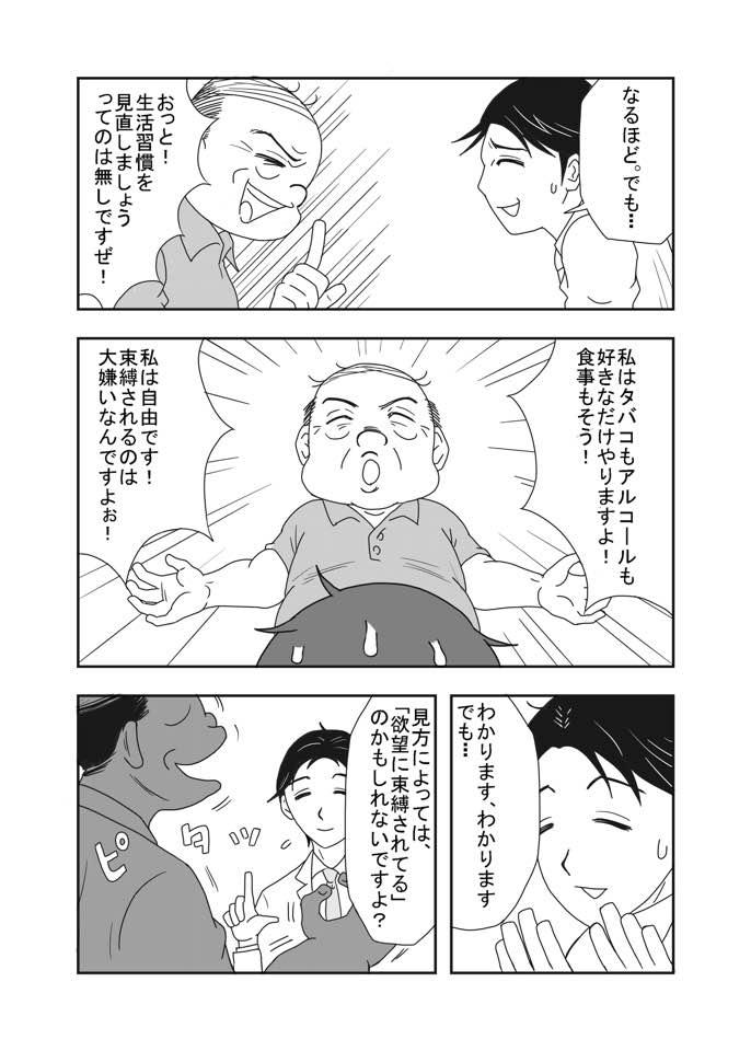 f:id:shintarok:20160725142127j:plain