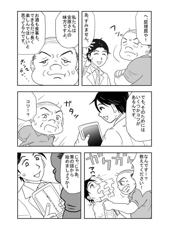 f:id:shintarok:20160725142144j:plain