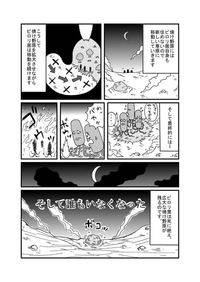 f:id:shintarok:20160816143712j:plain