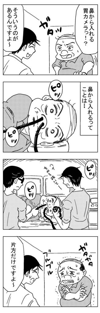 f:id:shintarok:20160907002835j:plain