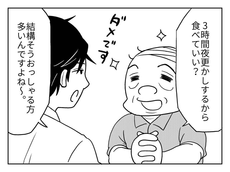 f:id:shintarok:20161213115548j:plain