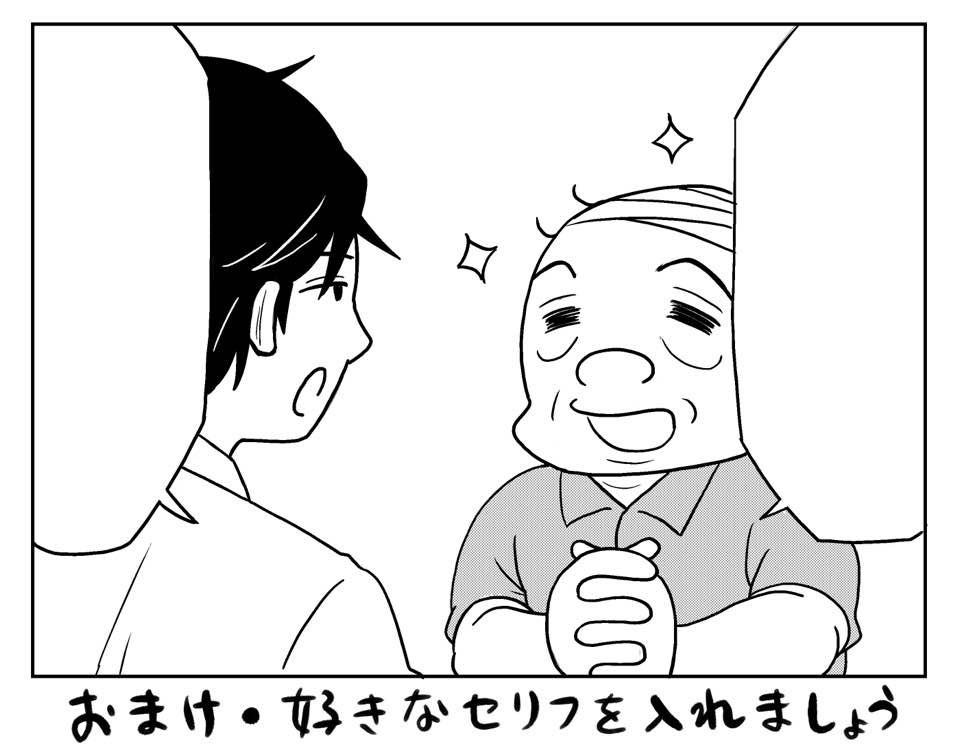 f:id:shintarok:20161213115559j:plain