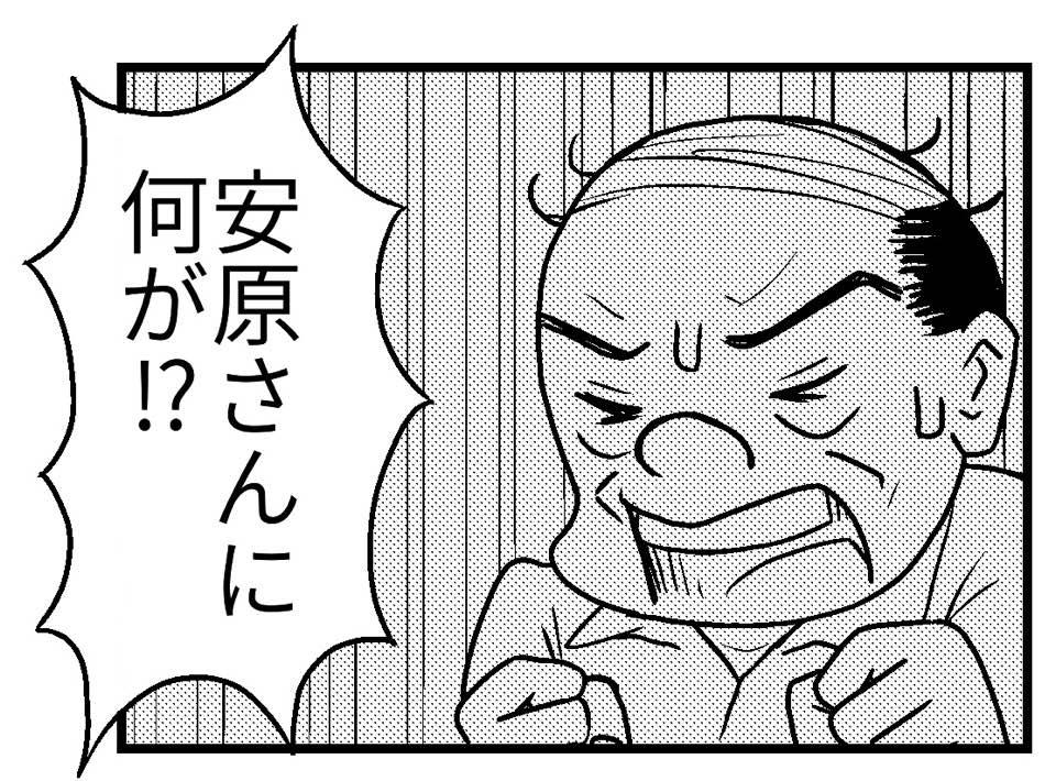 f:id:shintarok:20170320123159j:plain