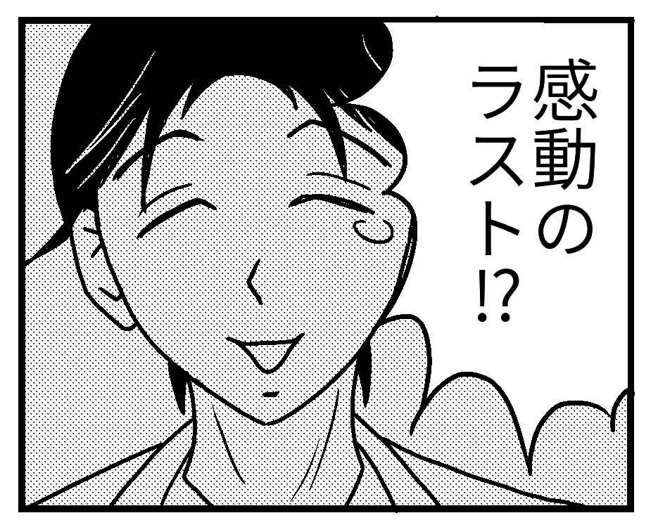 f:id:shintarok:20170320123218j:plain
