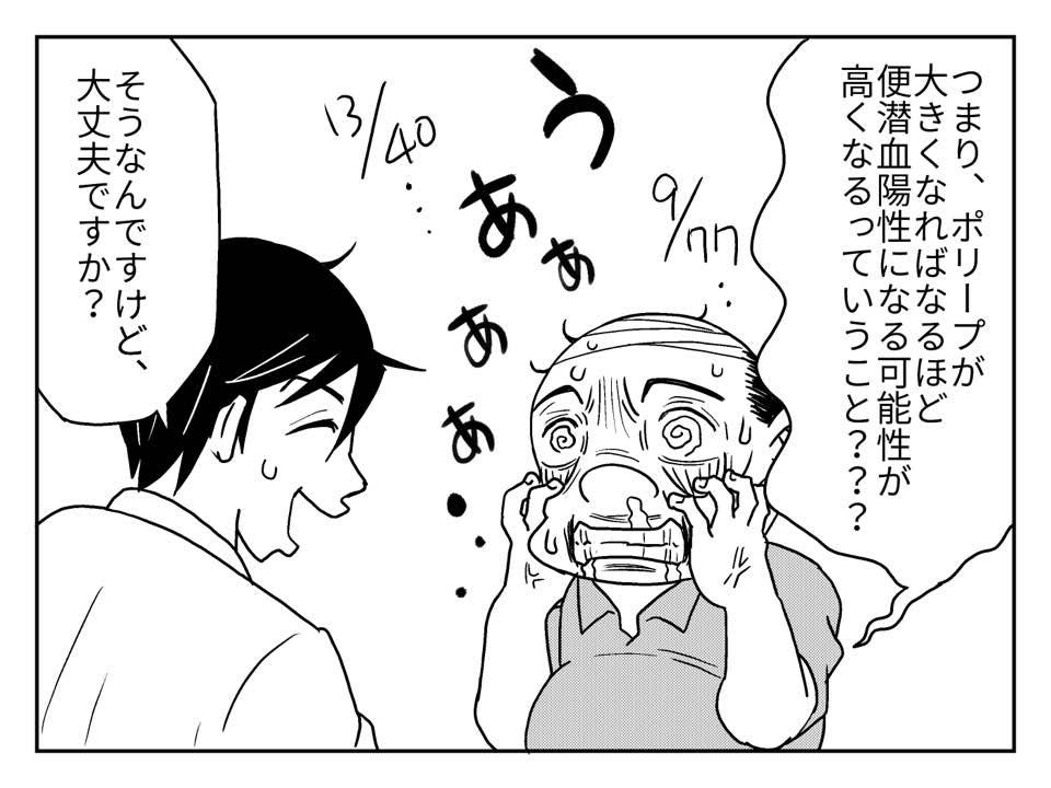 f:id:shintarok:20170411151628j:plain