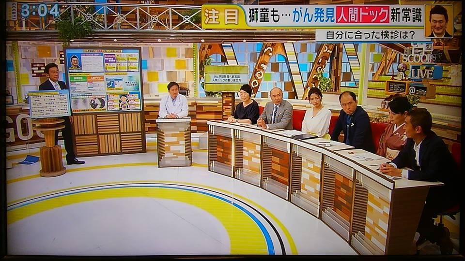 f:id:shintarok:20170523153800j:plain