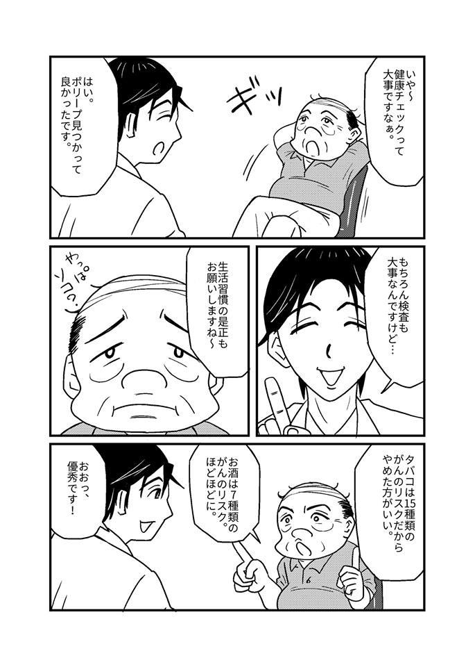 f:id:shintarok:20170711102547j:plain