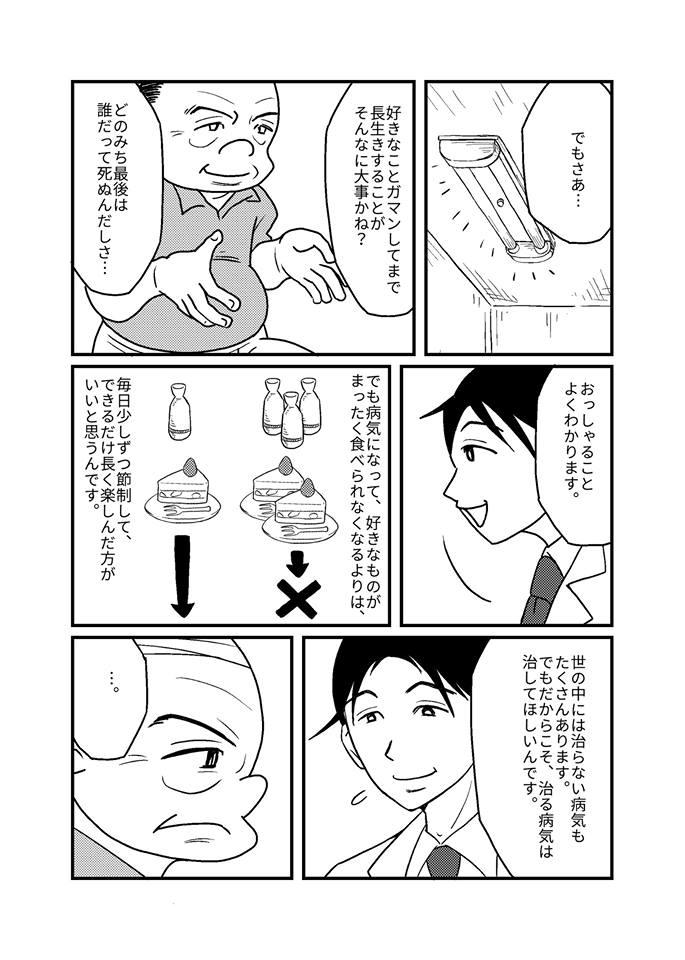 f:id:shintarok:20170711102605j:plain