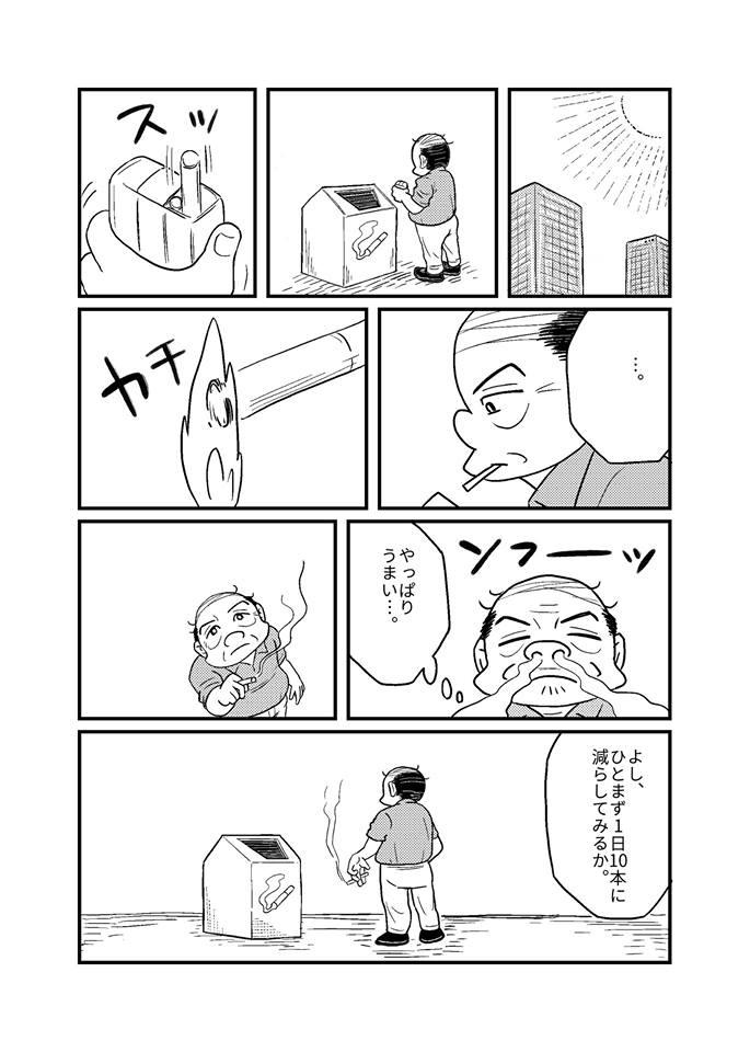 f:id:shintarok:20170711102619j:plain
