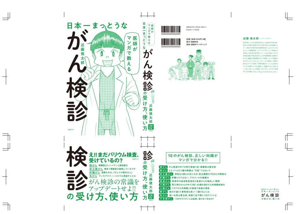 f:id:shintarok:20180710135256j:plain