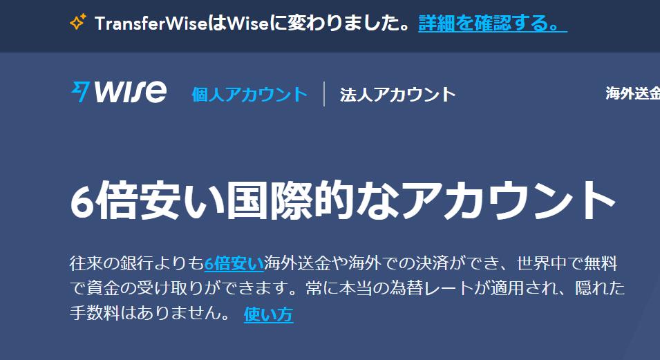 f:id:shintarokaji:20210829010807p:plain