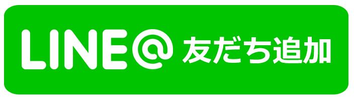 f:id:shintarou08112500:20180919234443j:plain