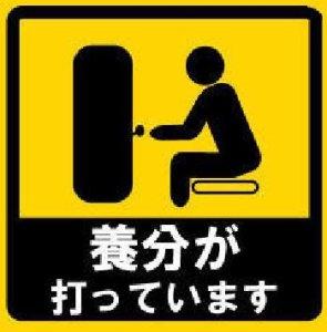f:id:shintarou08112500:20180920011947j:plain