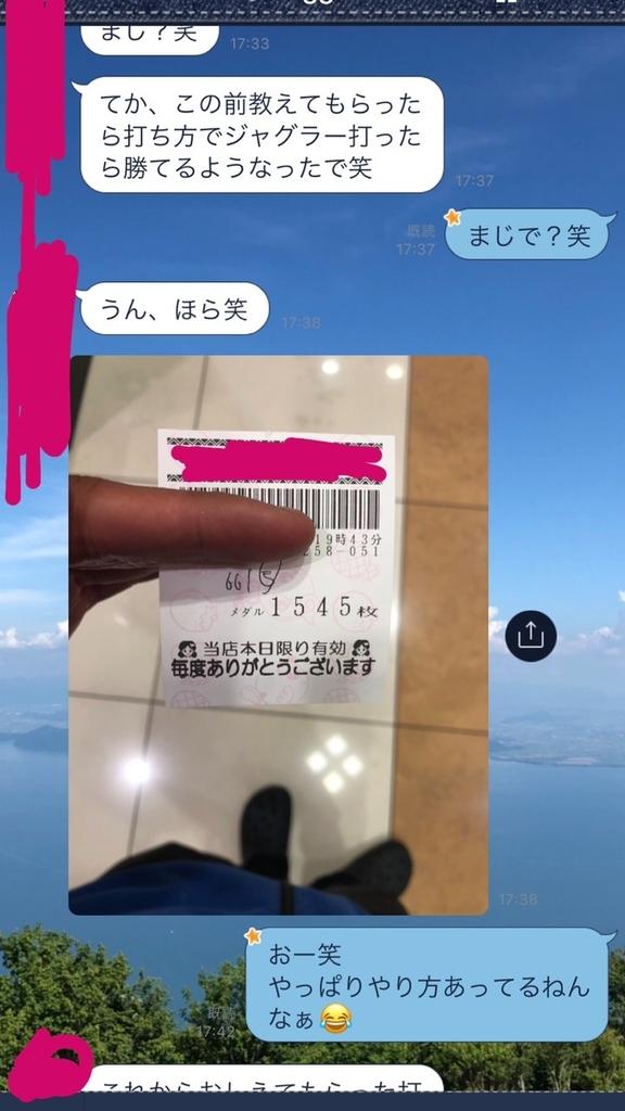 f:id:shintarou08112500:20180922175413j:plain