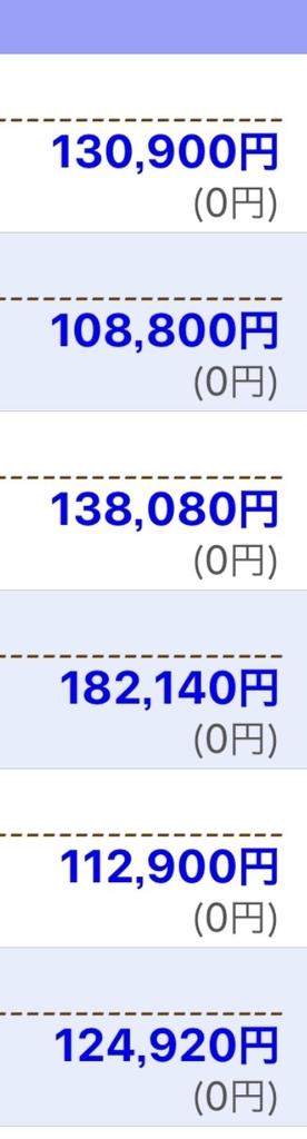 f:id:shintarou08112500:20180923234146j:plain