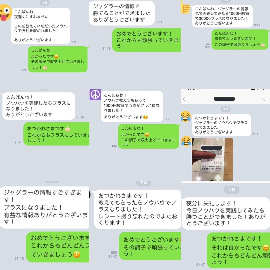 f:id:shintarou08112500:20180924215321j:plain