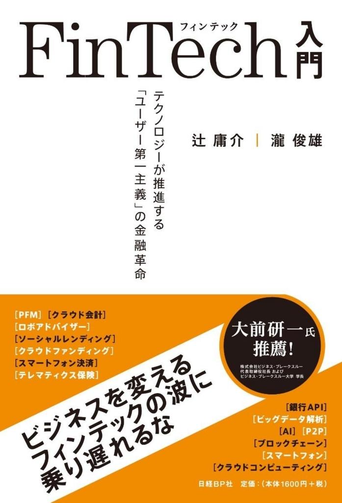 f:id:shintoiimasu:20170608194931j:plain