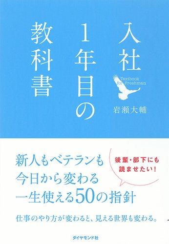 f:id:shintoiimasu:20170612165444j:plain