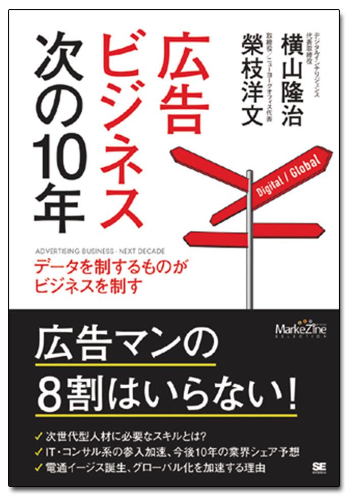 f:id:shintoiimasu:20170614140528j:plain