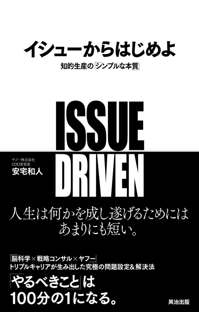 f:id:shintoiimasu:20170618205022j:plain