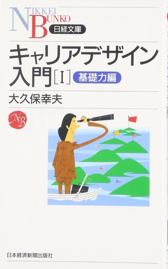 f:id:shintoiimasu:20170624122415j:plain