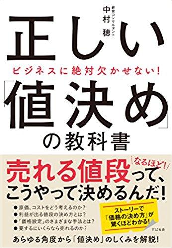 f:id:shintoiimasu:20170629183108j:plain