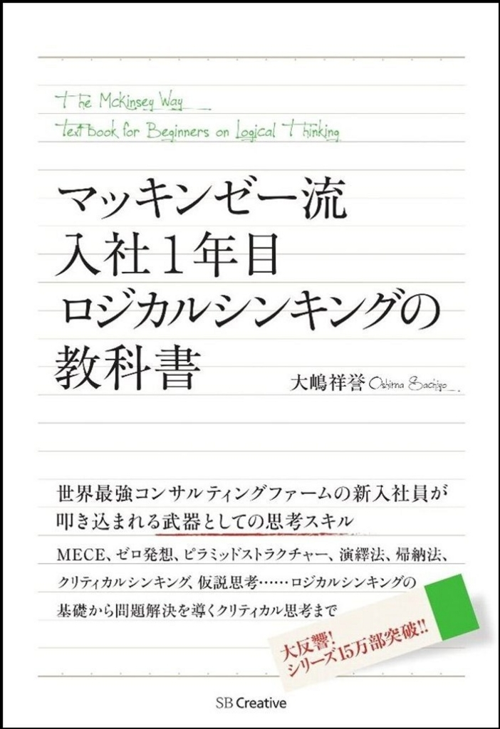 f:id:shintoiimasu:20170703191603j:plain