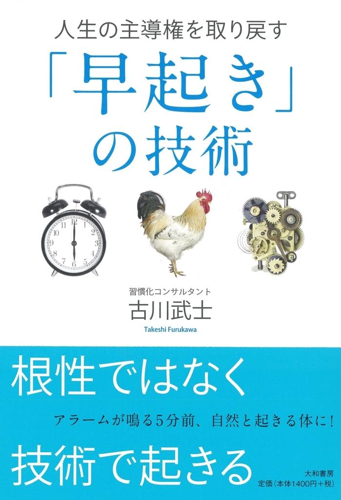 f:id:shintoiimasu:20170713001655j:plain