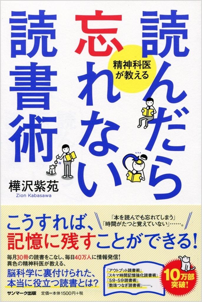 f:id:shintoiimasu:20170716173953j:plain