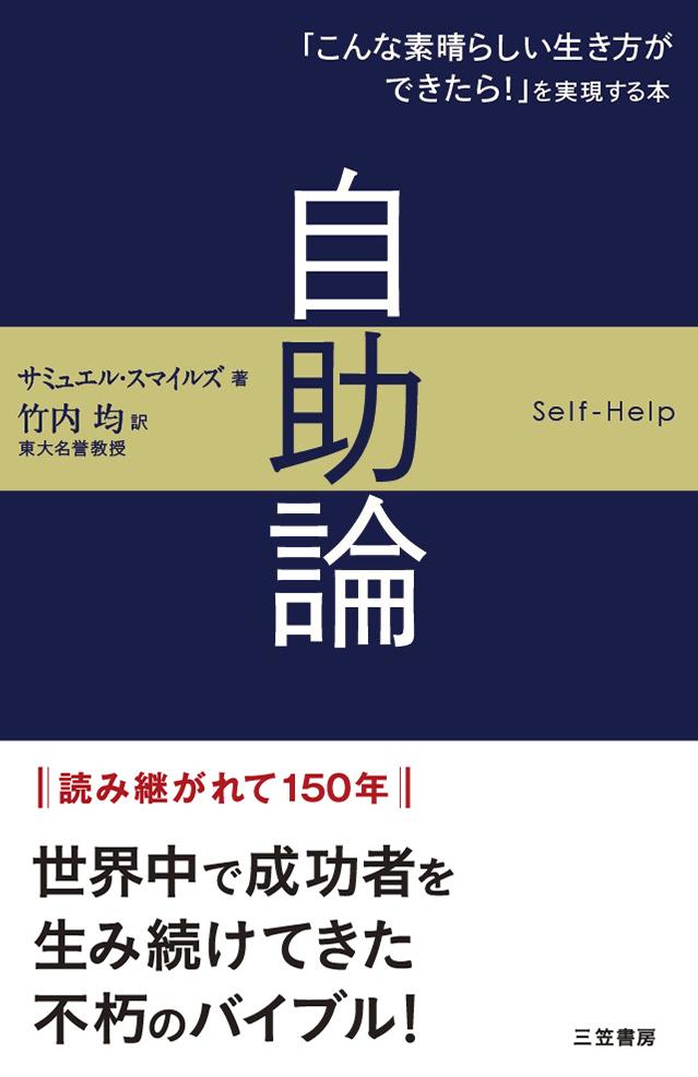 f:id:shintoiimasu:20170814113109p:plain