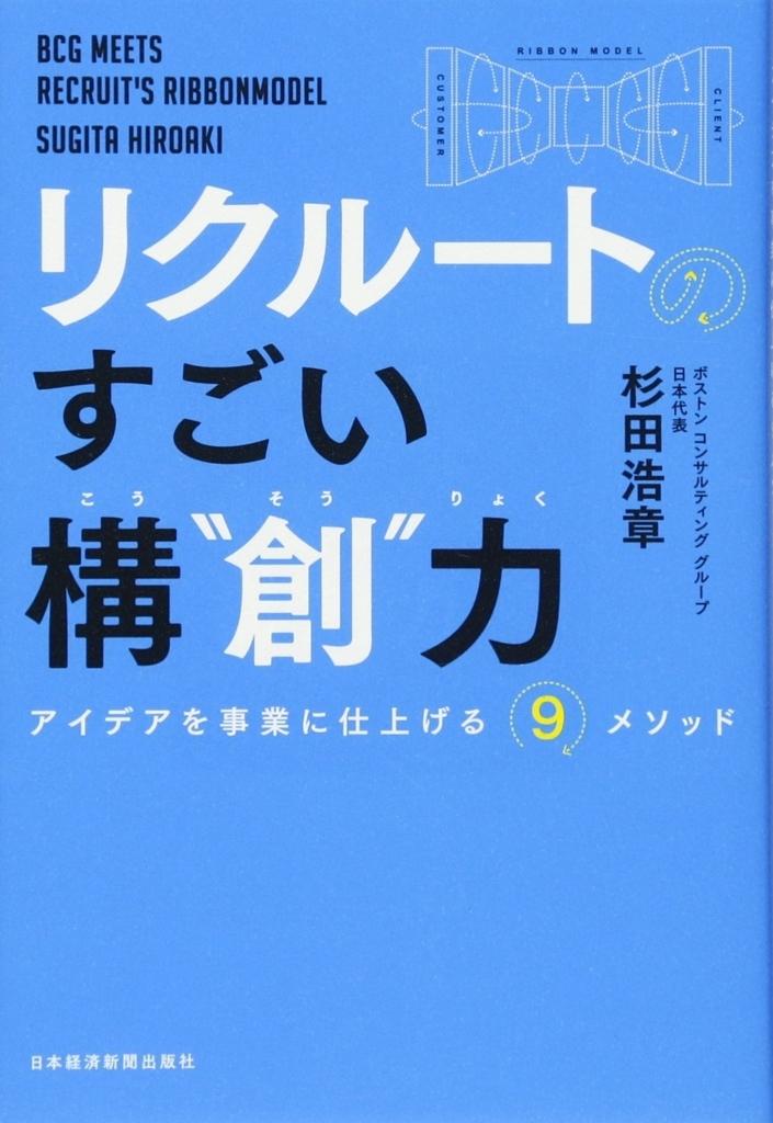 f:id:shintoiimasu:20170930181022j:plain