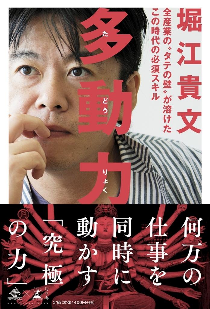 f:id:shintoiimasu:20171014131129j:plain
