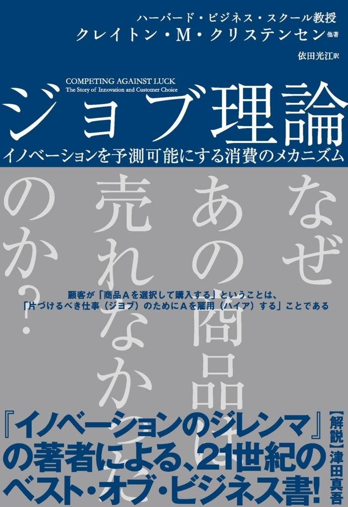f:id:shintoiimasu:20171018090303j:plain