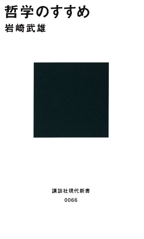 f:id:shintoiimasu:20180216225104j:plain