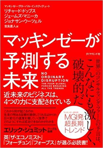 f:id:shintoiimasu:20180217153223j:plain