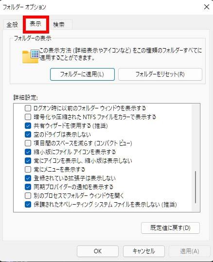 f:id:shintyacom:20210905201827j:plain