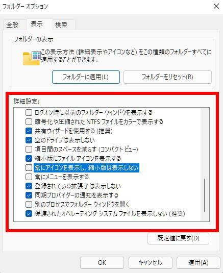 f:id:shintyacom:20210905202230j:plain