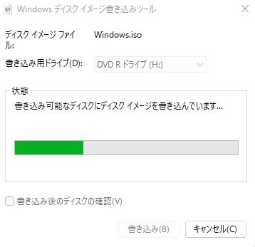 f:id:shintyacom:20211010211137j:plain