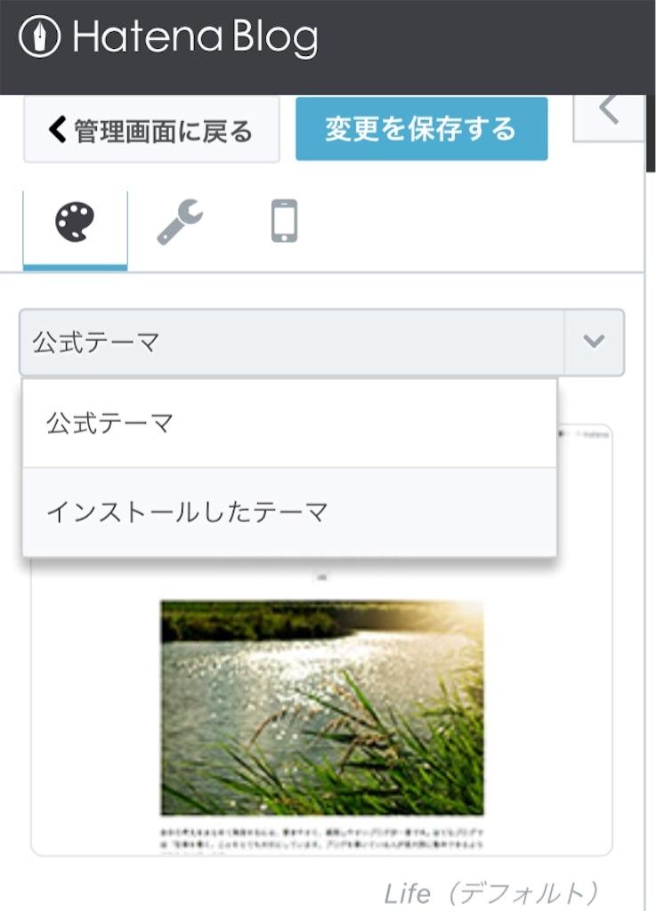 f:id:shinuyaru:20171110223118j:image