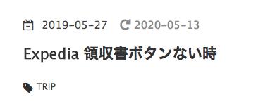 f:id:shinuyaru:20200513172937p:plain