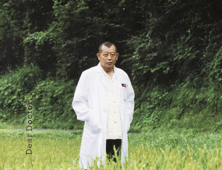f:id:shinwada:20090727120857j:image