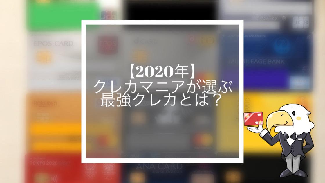 f:id:shiny7:20200420170620j:plain