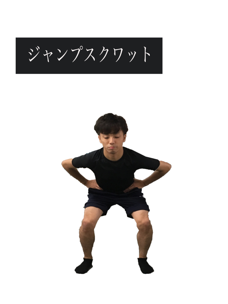 f:id:shinya-bob:20170829003411j:plain