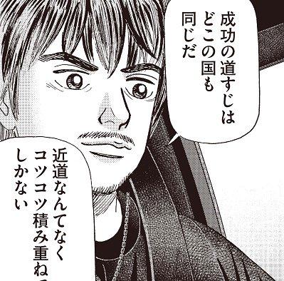 f:id:shinya-koizumi:20160711012520p:plain