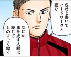 f:id:shinya-koizumi:20160711012726p:plain